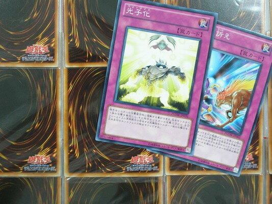 遊戲卡 遊戲王卡片~(原版正版授權卡)/一吊24包入(一包2張)共48張入{定10}