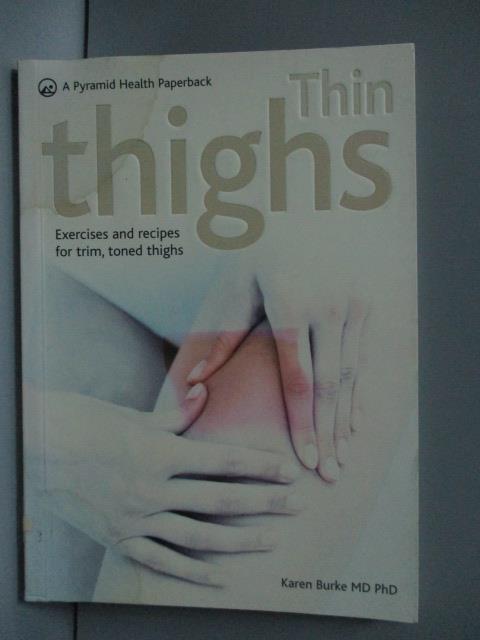 ~書寶 書T6/美容_LIQ~Thin Thighs_Burke