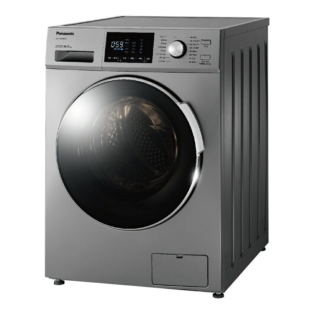 Panasonic 國際牌 變頻12公斤洗脫烘滾筒洗衣機 NA-V120HDH-G