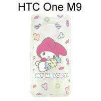 美樂蒂My Melody周邊商品推薦到Melody 美樂蒂 透明軟殼 [糖果] HTC One M9 / S9【三麗鷗正版授權】