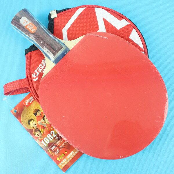 紅雙喜DHS桌球拍 A1002桌拍+拍套(刀板.橫拍)/一支入{特400}一星級7層合板 雙面平膠桌球拍
