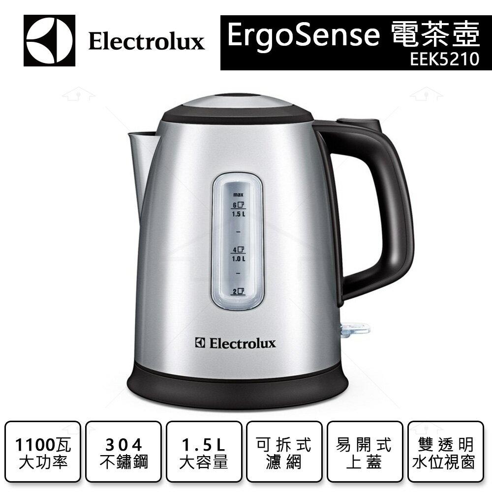 Electrolux 伊萊克斯 電茶壺/快煮壺/熱水壺 EEK5210(1.5L 1100W)
