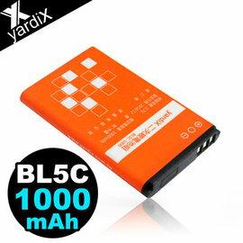 【yardiXBL-5C1000mAh鋰電池】(BL5C-1000)RoyQueen隨身喇叭行車紀錄器插卡MP3小音箱NokiaN70N716680N72手機適用【風雅小舖】