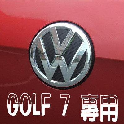A0083 VW GOLF 7 前後車尾標 碳纖 14-15年 中網標 紅 黑 兩色 沂軒精品