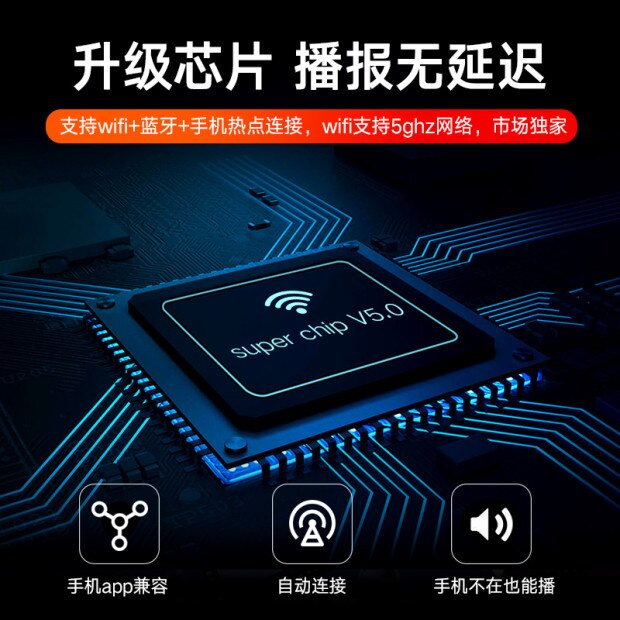 微信收錢提示音響二維碼牌語音播報器喇叭wifi支付收賬擴音收款音箱充電付款収款藍芽收銀商用播放神器無線網