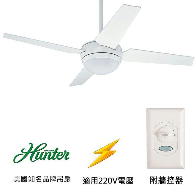 <br/><br/>  [top fan] Hunter Sonic 52英吋吊扇(50666-220)白色<br/><br/>