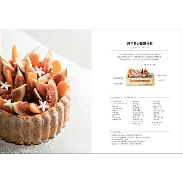 完全解構!精品級甜點:從入門到進階!餅乾、泡芙、蛋糕、塔派,顛覆味覺與視覺的私房食譜X夢幻裝飾 5