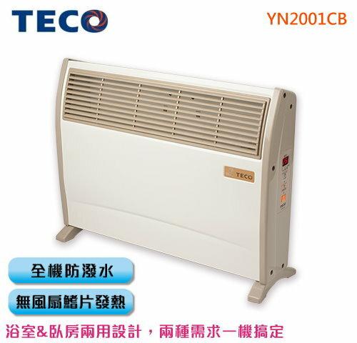 ~佳麗寶~~TECO東元浴室臥房兩用防潑水微電腦電暖器^(YN2001CB^)