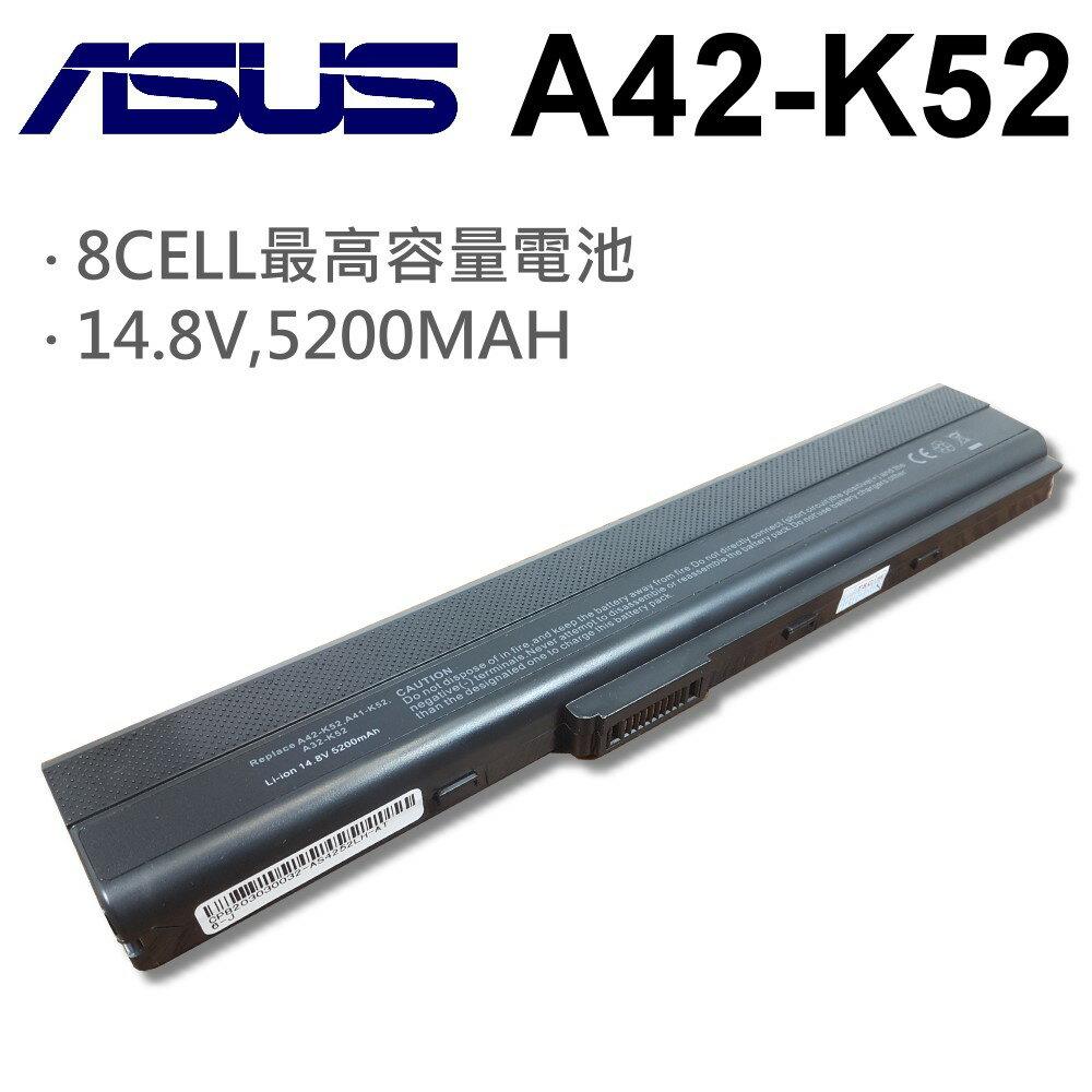 ASUS 8芯 日系電芯 A42-K52 電池 K52 series k52f k52f-a1 k52f-sx051v k52f-sx065x k52f-sx074v k52jr k52jr-a1 k52jr-x2 k52jr-x4 k52jr-x5