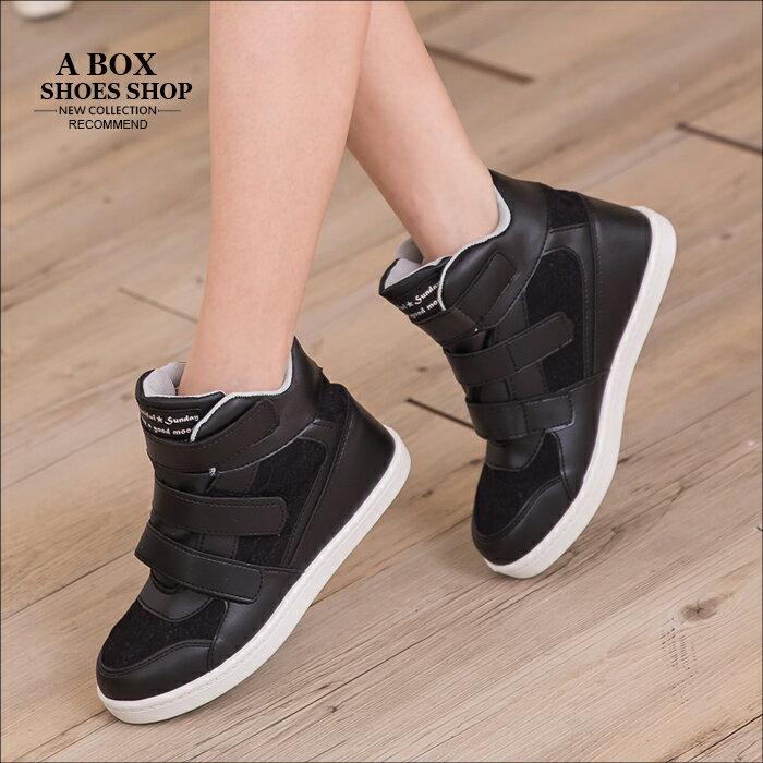 格子舖*【AJ37068】MIT台灣製 蕾絲拼接皮革 熱賣完美單品 方便好穿脫魔鬼氈 內增高3CM高筒球鞋運動鞋 2色 1