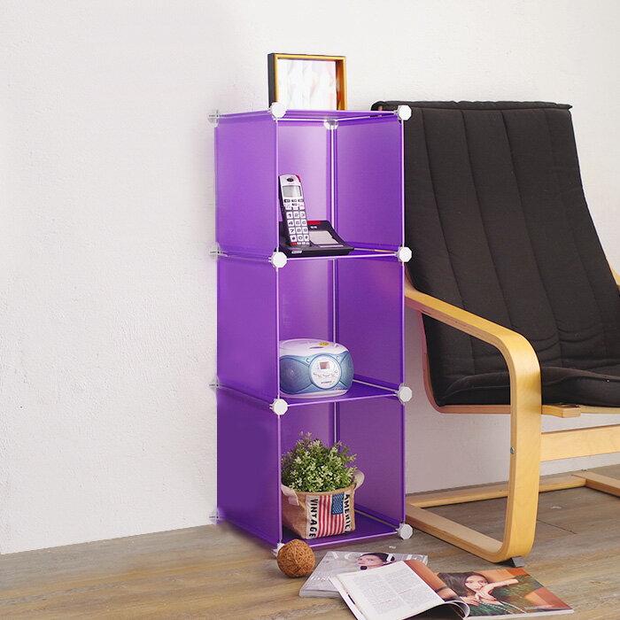 床頭櫃組合櫃鞋櫃鞋架 3格DIY百變收納櫃   屏風櫃 書架【SV4259】快樂生活網