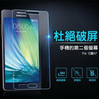 HTC 816 820 626 826 728 M7 M8 E8 M9 A9 X9 eye 強化玻璃膜 鋼化膜 9H 玻璃膜