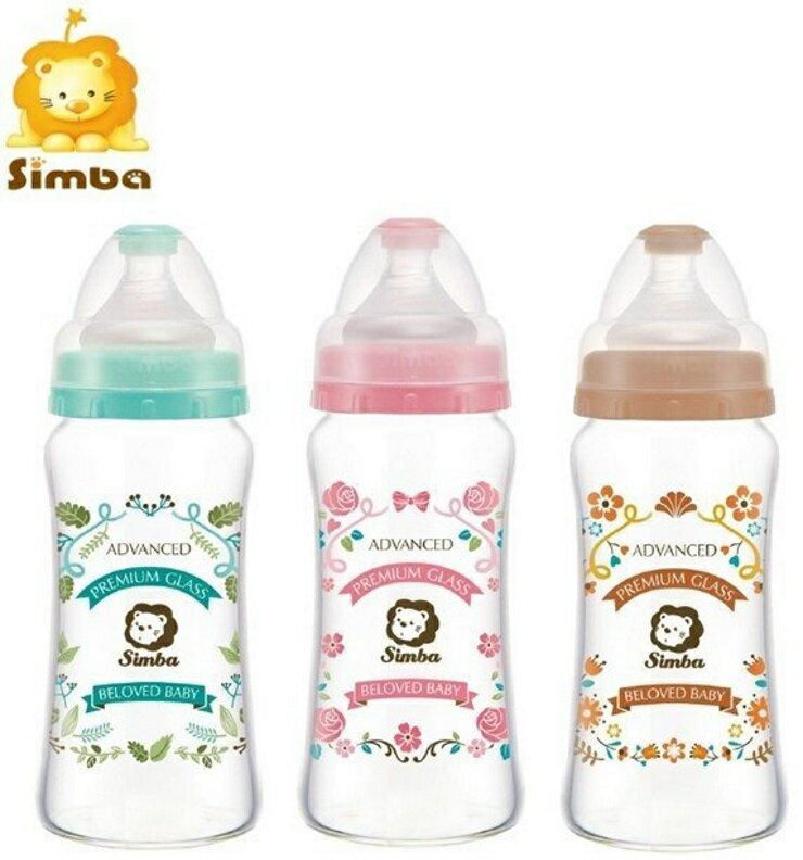 【寶貝樂園】小獅王辛巴Simba 蘿蔓晶鑽寬口葫蘆玻璃奶瓶270ml