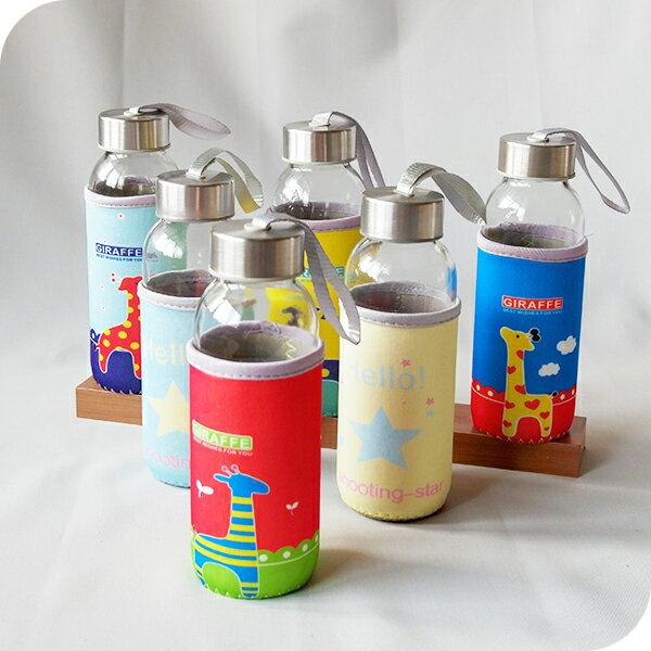 【aifelife】時尚玻璃水瓶透明玻璃水杯布套輕便隨身瓶個性環保杯自行車運動隨身杯登山戶外郊遊水壺