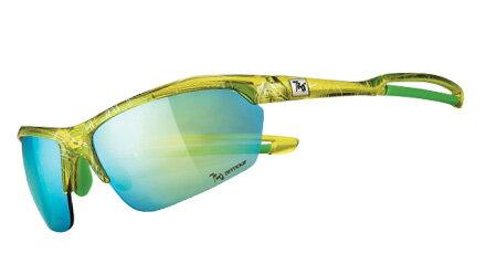 《台南悠活運動家》720armour 澳洲 MANTIS Smoke Yellow TI 太陽眼鏡 灰黃色多層鍍膜 B333-3