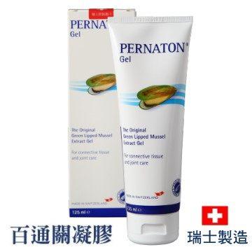 《台南悠活運動家》PERNATON 瑞士 百通關結凝膠