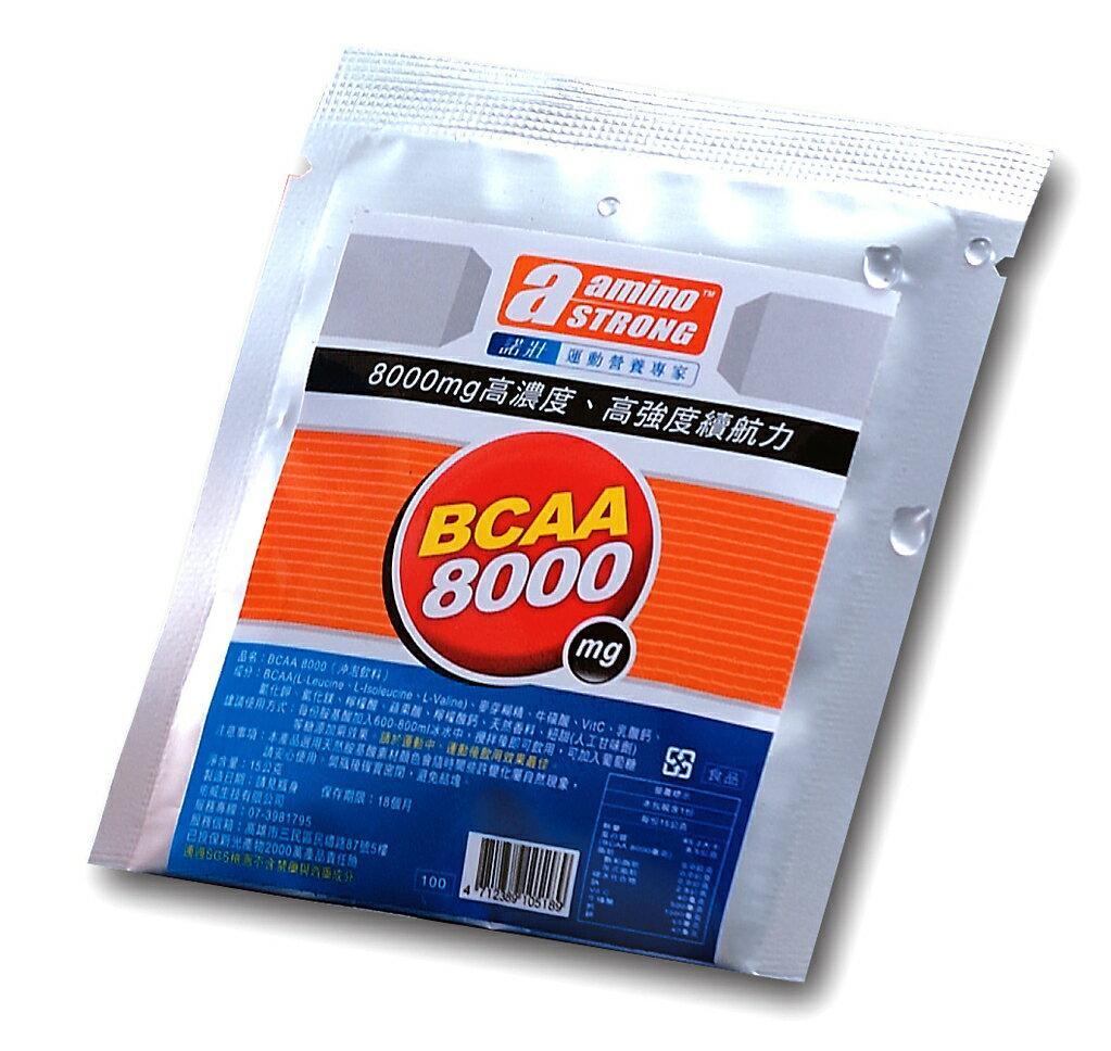 《台南悠活運動家》諾壯 台灣  BCAA能量沖泡粉