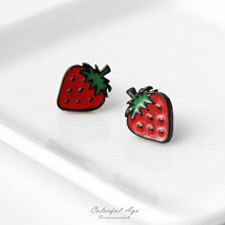 耳環 可愛水果系列草莓耳針耳環 涼夏海天度假 甜美女孩專屬 柒彩年代【ND276】俏皮風格 - 限時優惠好康折扣