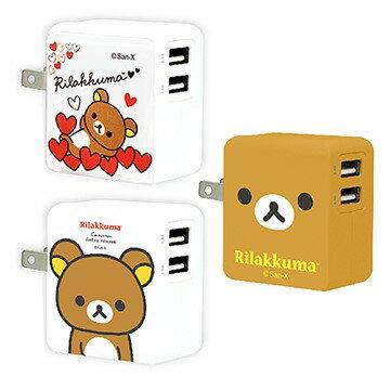 拉拉熊3.4A雙輸出USB高速充電器JP-RK-AD拉拉熊臉愛心系列1