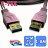 USB3.0 A/公 TO A/公 高速傳輸線 1.8m (ZT-U-0001) - 限時優惠好康折扣