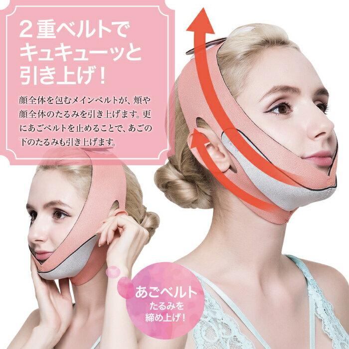 日本瘦臉繃帶神器小v臉提拉緊致睡眠提升帶雙下巴去法令紋面罩儀