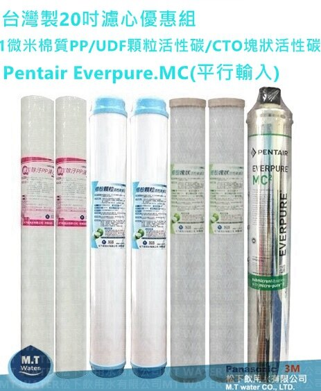 Pentair for Pentair everpure ef 3000
