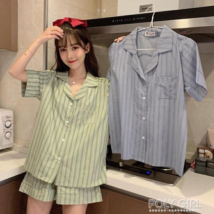 夏天家居服套裝女夏季冰絲新款條紋短袖睡衣女夏ins風短褲兩件套 時尚學院0307