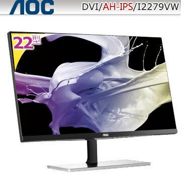 """AOCI2279VWHE21.5""""wide螢幕顯示器螢幕顯示器液晶顯示器液晶螢幕電腦螢幕【迪特軍】"""