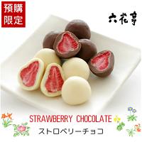 白色情人節禮物到[日本北海道限定]六花亭草莓巧克力(牛奶巧克力/白巧克力) 100g~預購特賣~日本直送~下次到貨時間4/8左右