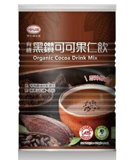 鏡感樂活市集:呷七碗生技有機黑鑽可可果仁飲400g罐無奶精奶粉,純可可穀粒