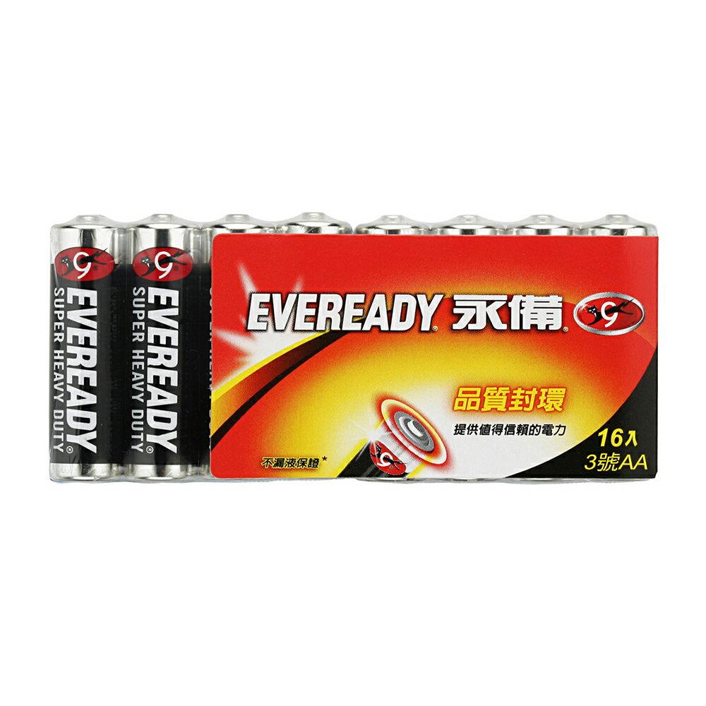 <br/><br/>  【永備】碳鋅電池3號16入<br/><br/>