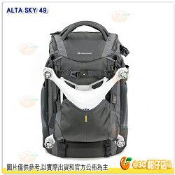 精嘉 VANGUARD ALTA SKY 49 公司貨 後背包 攝影背包 附雨衣 14吋筆電 空拍機 相機包