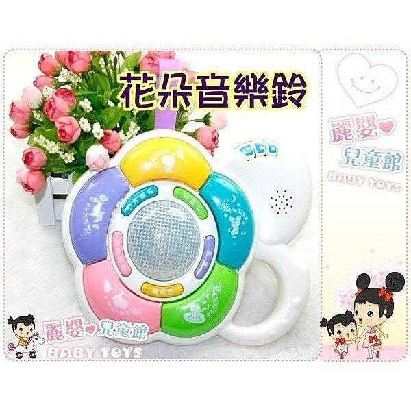 麗嬰兒童玩具館~寶麗家族-多功能花朵音樂鈴-夜燈.床頭鈴.可定時調整
