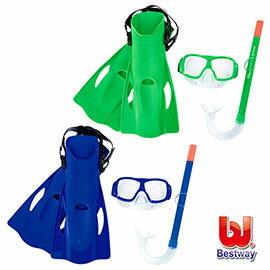 《Bestway》兒童浮潛潛水套裝組(蛙鏡、呼吸管、蛙鞋)(69-23797)-顏色隨機出貨(剩1件)