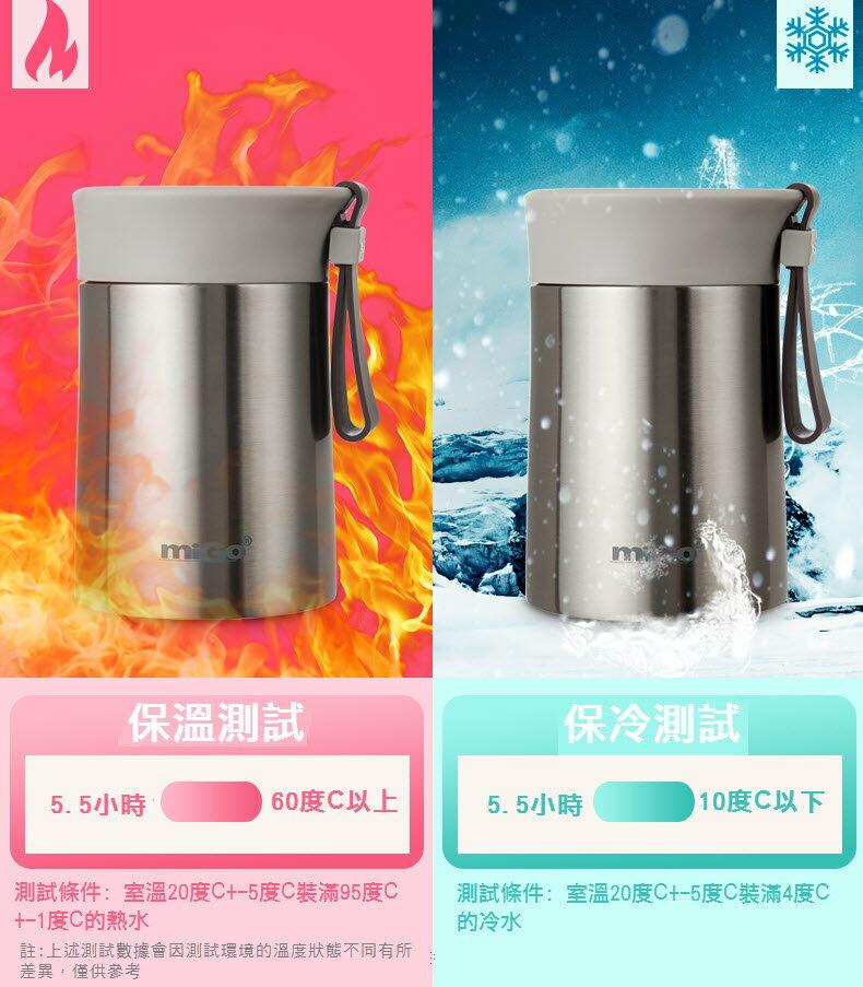 migo燜燒罐400ml 304不銹鋼內外 真空強效保溫  悶燒罐 / 燜燒壺 / 保溫飯盒 304不鏽鋼 5