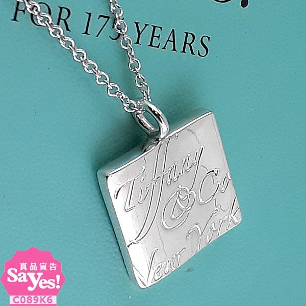 【奢華時尚】TIFFANY 925純銀-草寫刻字方形信籤墜飾項鍊(九成新) #20960