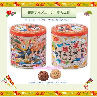 【真愛日本】新年正月橢圓鐵禮盒 脆餅 迪士尼樂園限定新年 新品禮盒 食品