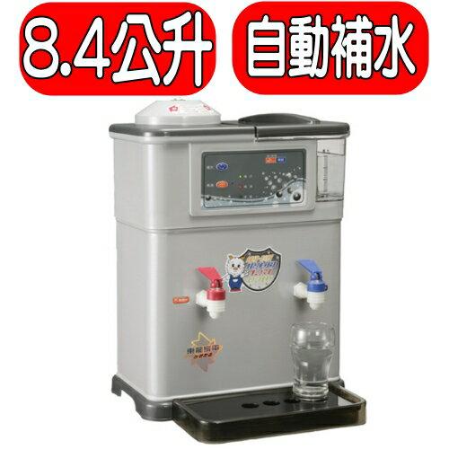 可議價★回饋15%樂天現金點數★東龍【TE-191B】開飲機