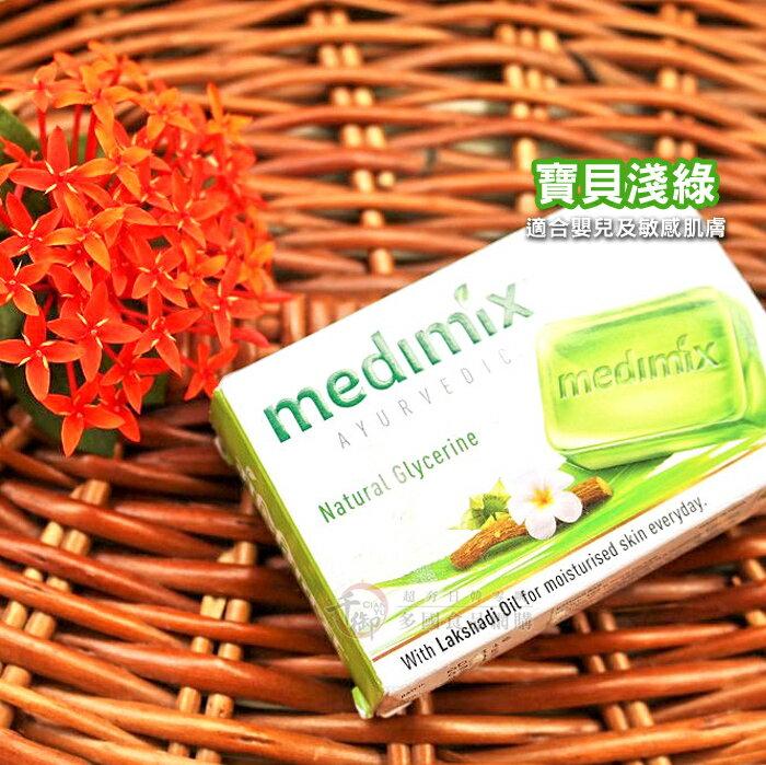 印度MEDIMIX皇室美肌皂 3種可選 香皂 國內外銷版依現貨出貨[ID890401]千御國際 6