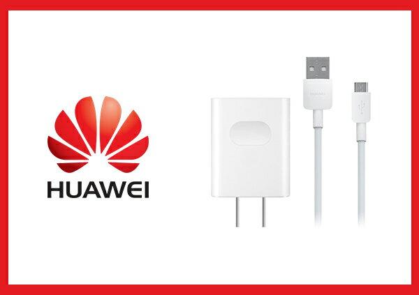 HUAWEI華為原廠5V2A旅行充電器+傳輸充電線組(台灣盒裝拆售款)