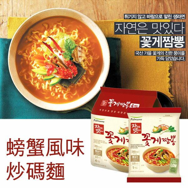 韓國 Pulmuone 螃蟹風味炒碼麵 4入 袋~ ~~異國 ~