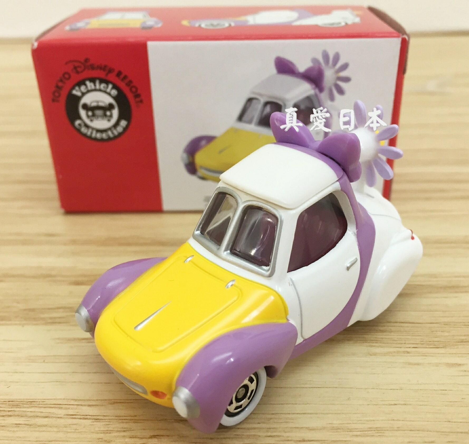 【真愛日本】14121900031 限定樂園小車-黛西 迪士尼樂園 模型車 合金 收藏 模型車 造型車