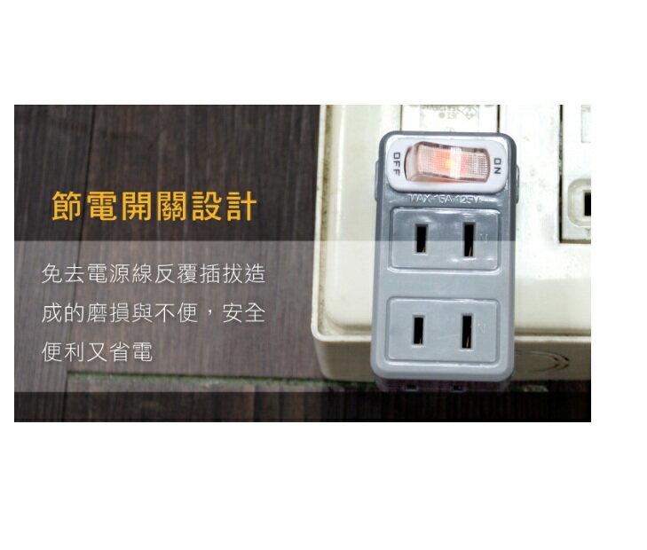 插座 耐嘉 KINYO 節電1開3插分接器 含發票 MR-35 插座 插頭 分接器 居家電 節電 1