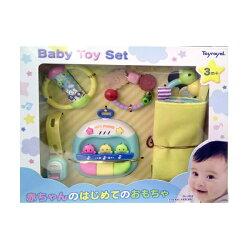 日本【ToyRoyal 樂雅】寶寶成長玩具禮盒