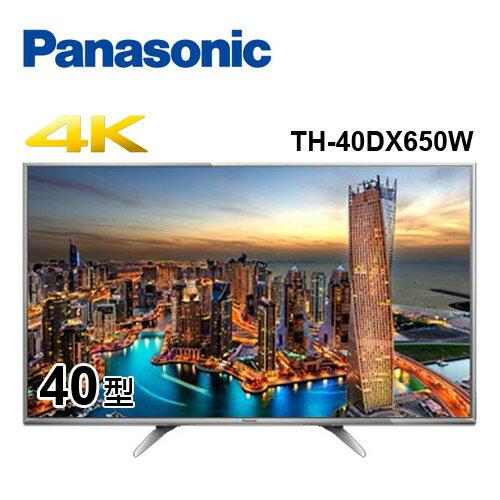 昇汶家電批發:Panasonic 國際牌 40吋 4K UHD LED液晶電視- TH-40DX650W