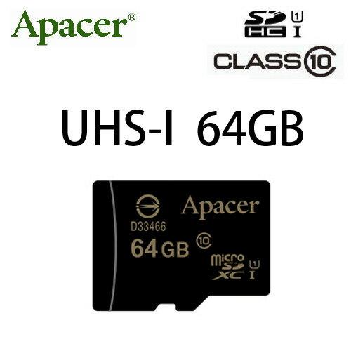 【USH-I】APACER MicroSD 64G/TF 64G/MicroSDHC 64GB ~宇瞻終身保固~Class 10