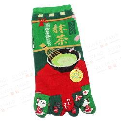 日本進口立體腳跟五趾襪 抹茶大人味【銀站】