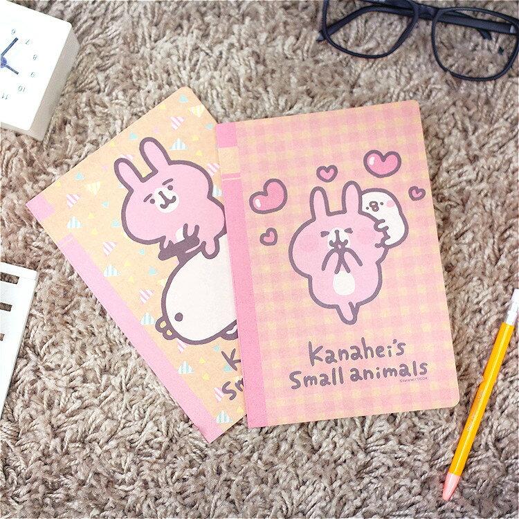 PGS7 卡娜赫拉系列商品 - 卡娜赫拉 Kanahei 定頁 筆記本 (32開) 兔兔 P助【SHM71024】