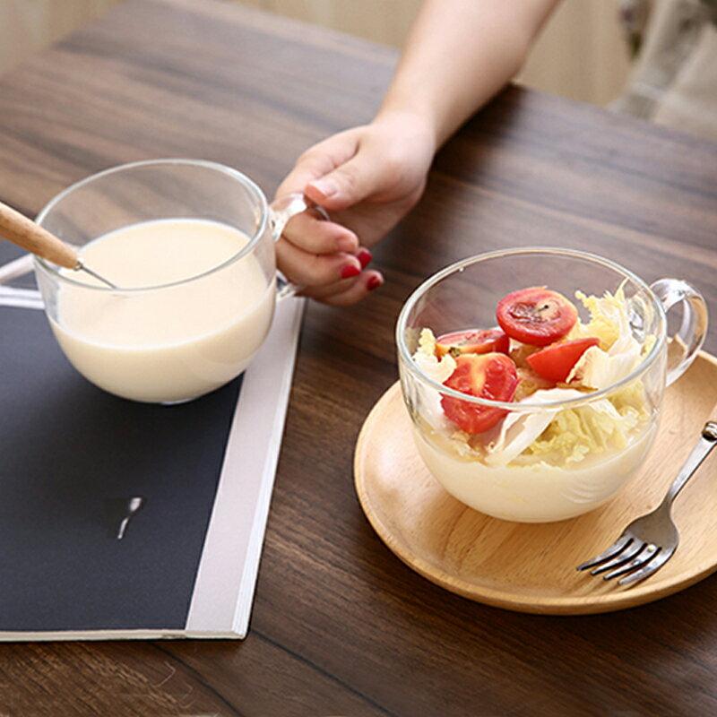 大容量大肚奶茶杯子帶把情侶可愛鋼化玻璃咖啡杯家用牛奶早餐杯