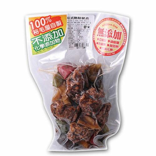 茶美豬日式糖醋豬肉 2